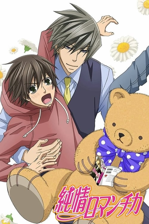 Junjou Romantica-Azwaad Movie Database