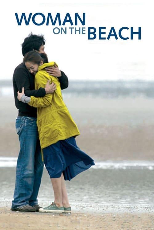 Largescale poster for 해변의 여인