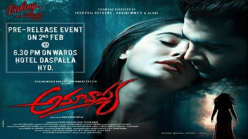 Amavas (2019) Telugu Full Movie Download