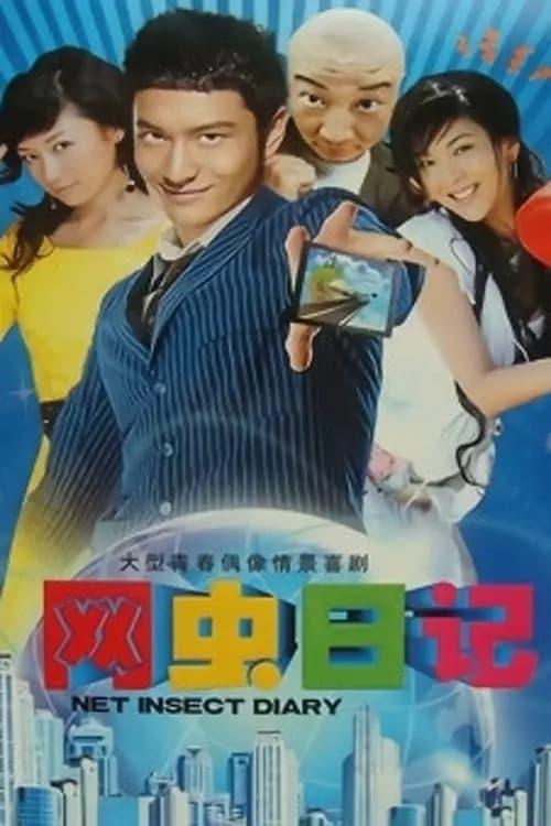 网虫日记-Azwaad Movie Database