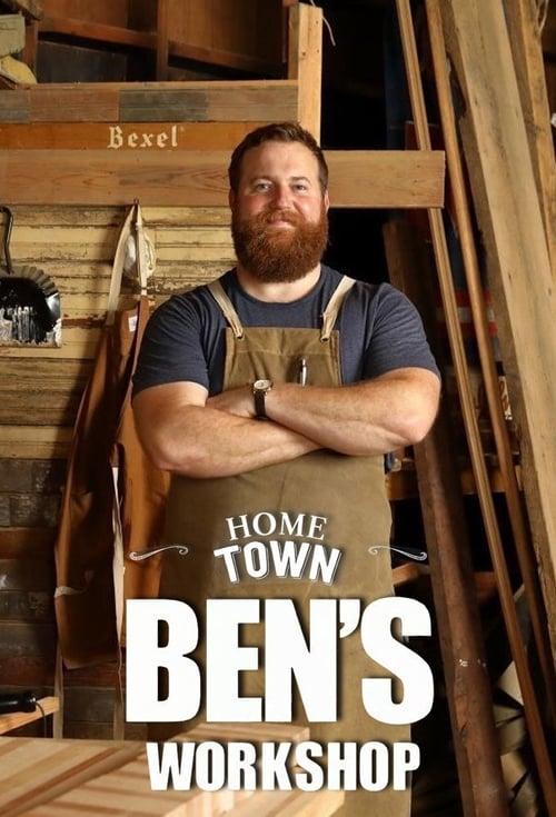 Home Town: Ben's Workshop