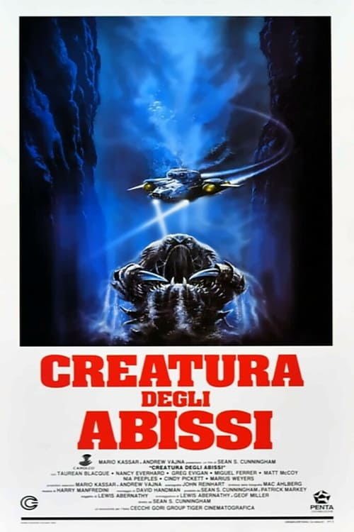 Creatura degli abissi (1989)