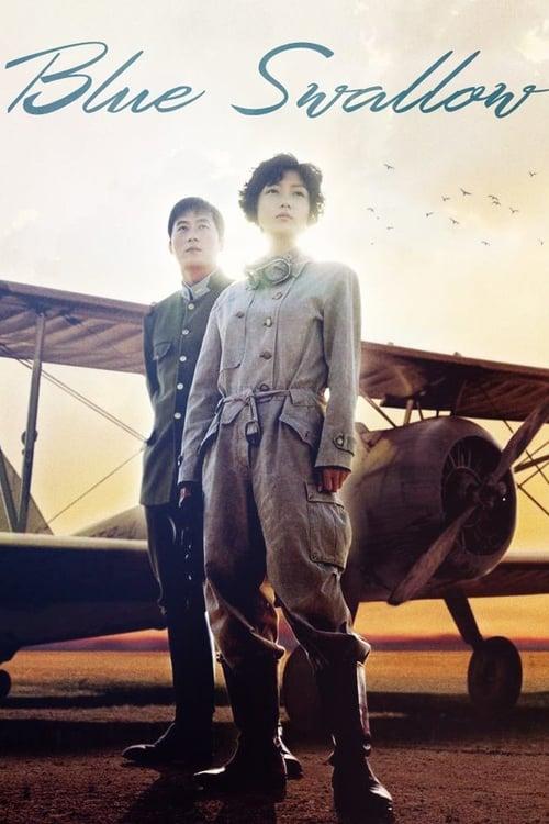 Blue Swallow (2005)
