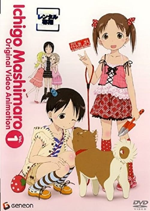 Strawberry Marshmallow OVA (2007) Poster