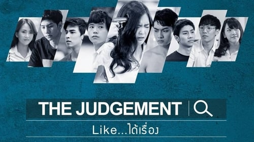 Εικόνα της σειράς The Judgement Like..ได้เรื่อง