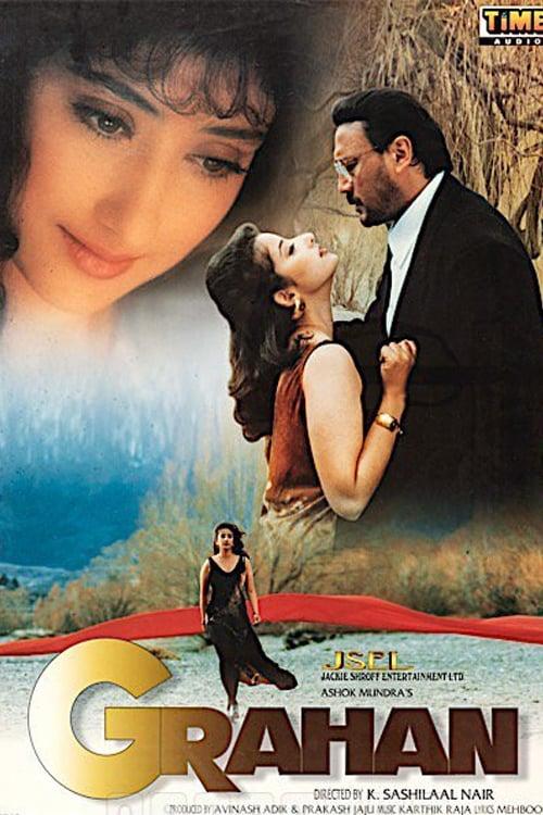 Grahan Affiche de film