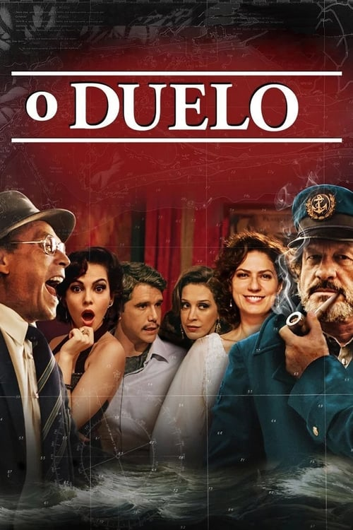 The Duel: A Story Where Truth Is Mere Detail (2014)