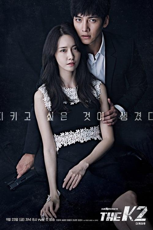 Nonton Drama Korea The K2 (2016)
