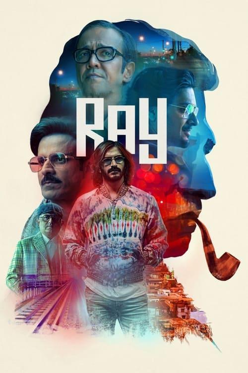 Signé Satyajit Ray (2021)