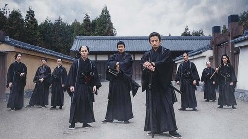 Here is the link Baragaki: Unbroken Samurai