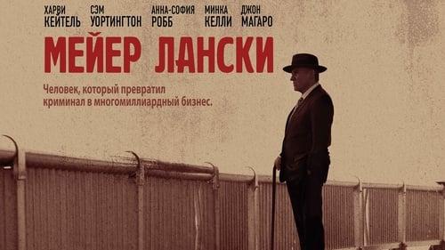 Subtitles Lansky (2021) in English Free Download | 720p BrRip x264
