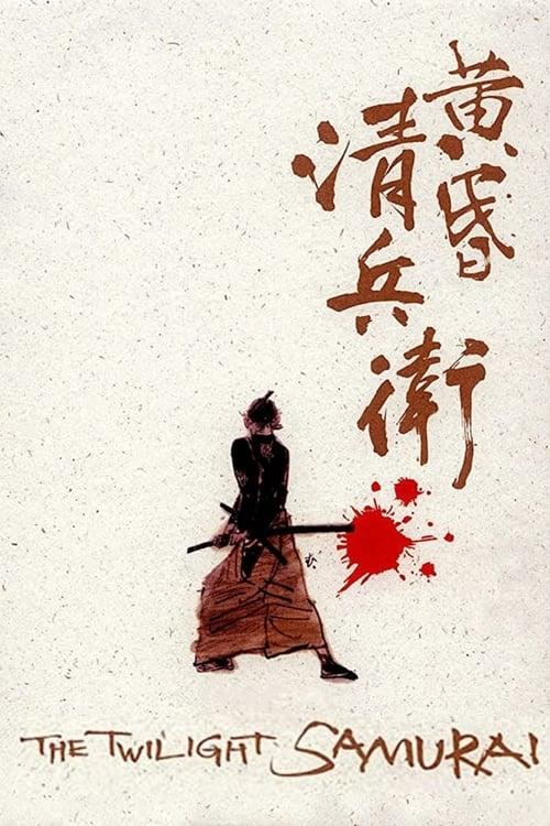 Watch The Twilight Samurai (2002) Full Movie