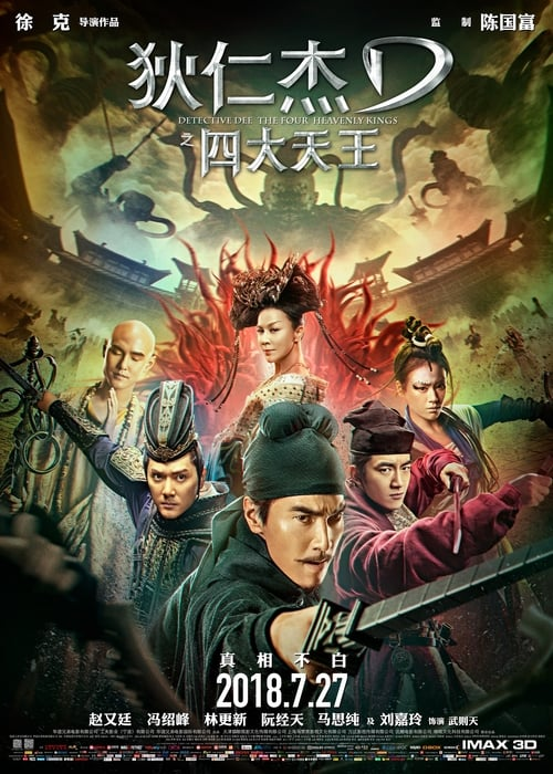 Detective Dee And The Four Heavenly Kings [Vose] [rhdtv]