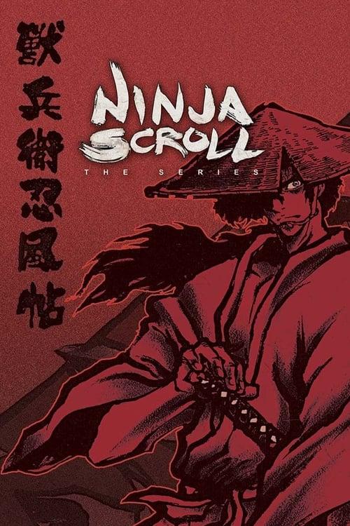 Ninja Scroll: The Series (2003)