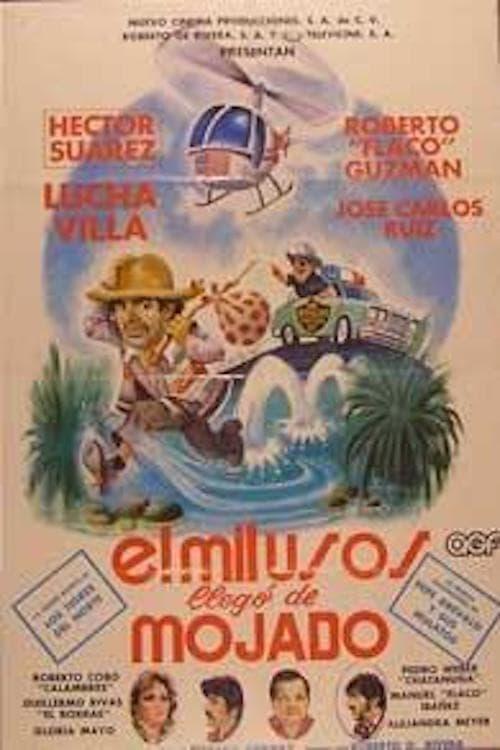 فيلم El Mil Usos II في نوعية جيدة
