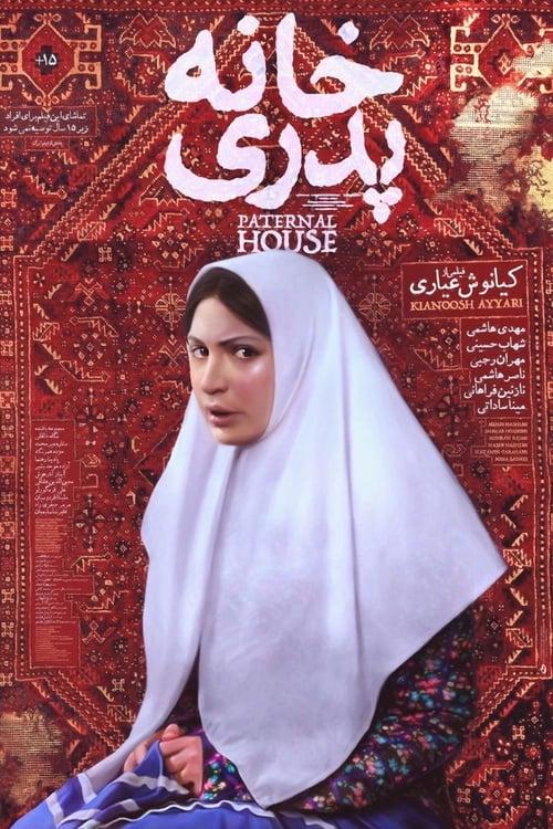 Película Khanéh Pedari En Buena Calidad Hd 720p