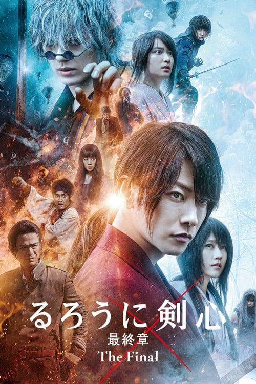 Poster von Rurouni Kenshin: The Final