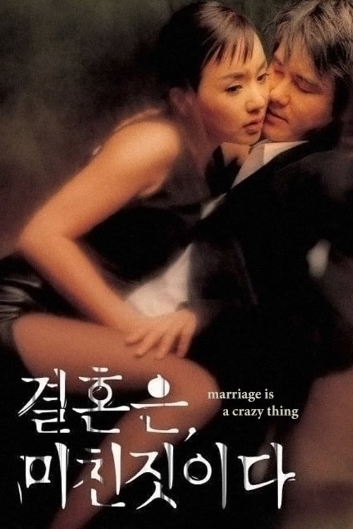 Marriage Is A Crazy Thing (2002)