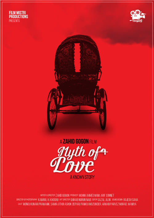 Prem Puran – Myth of Love