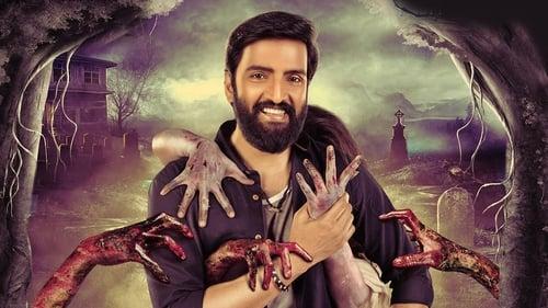 Dhilluku Dhuddu 2 (2019) (Tamil)