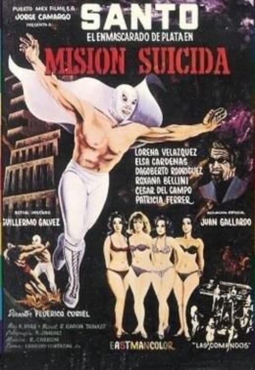 Imagen Misión suicida