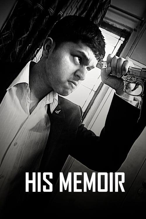 His Memoir