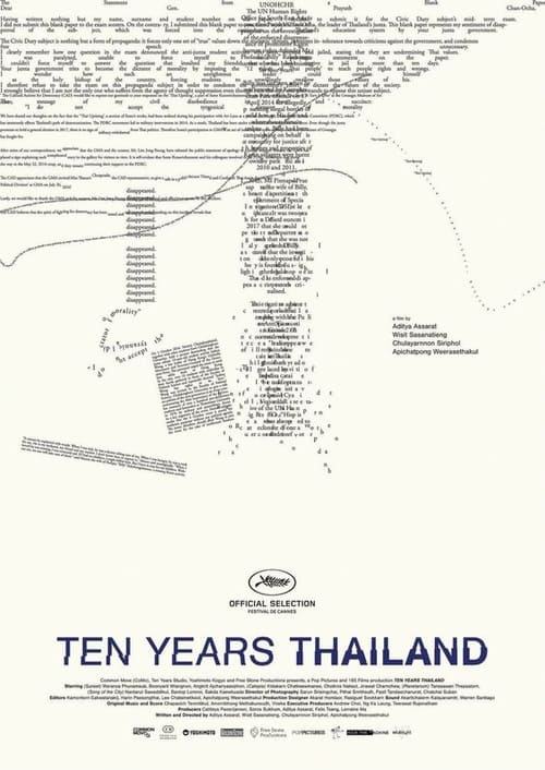 Watch 10 Years In Thailand Online Download