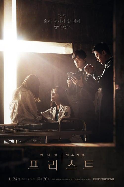 Nonton Drama Korea Priest (2018)