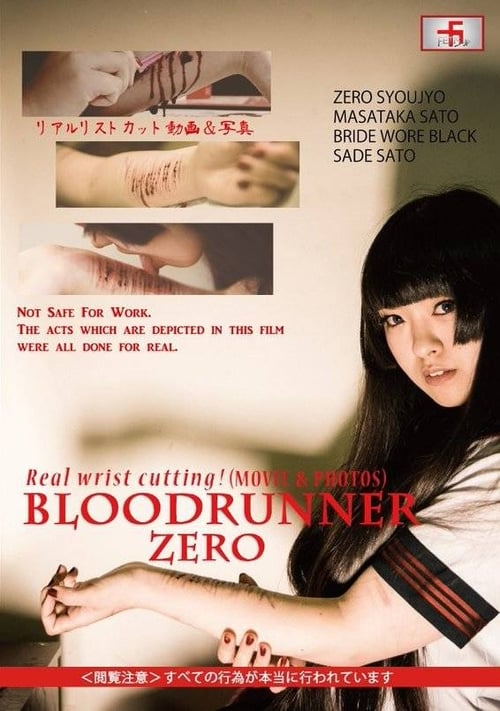 Bloodrunner Zero English Full Movie Mojo Watch Online