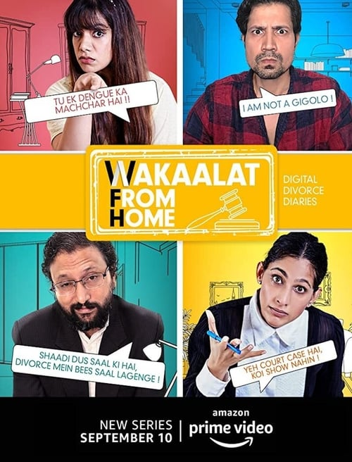 #DUPE# ( Wakaalat From Home )