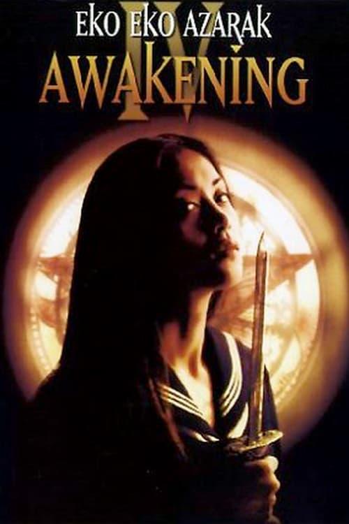Eko Eko Azarak: Awakening (2001) Poster