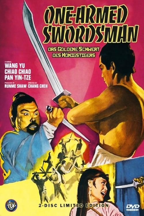 Download Das goldene Schwert des Königstigers Kostenlos In Guter Qualität Herunter