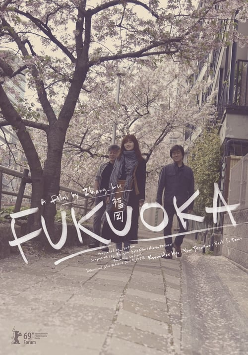 Watch Fukuoka Full Movie Stream Online Free