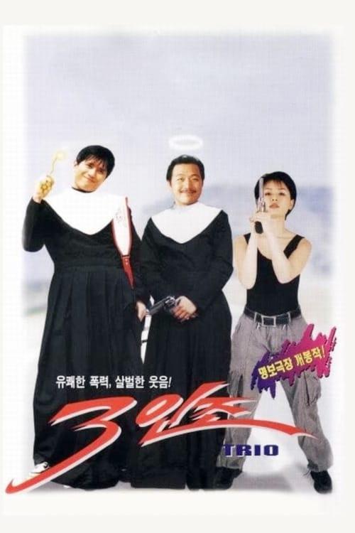 Trio (1997)