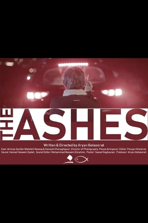 The Ashes (2019)