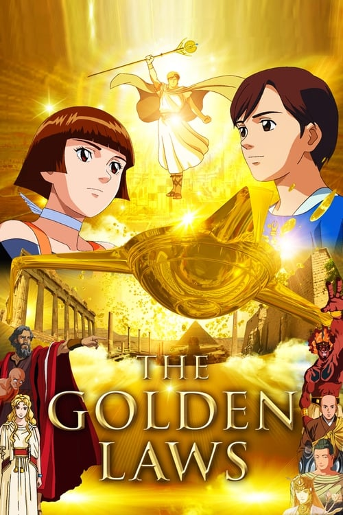 The Golden Laws (2003)