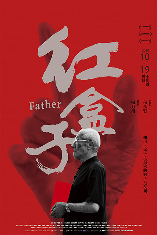 Father English Full Online Free Download