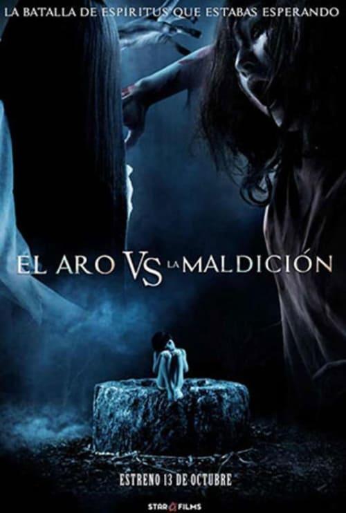 Imagen Sadako vs. Kayako