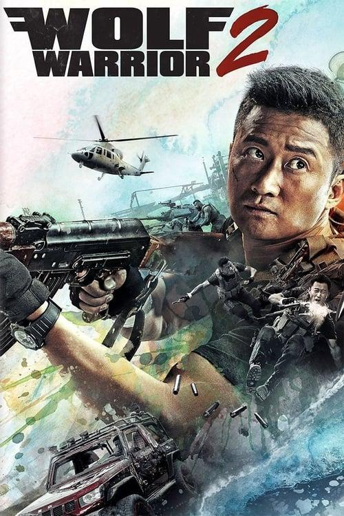 战狼2 poster