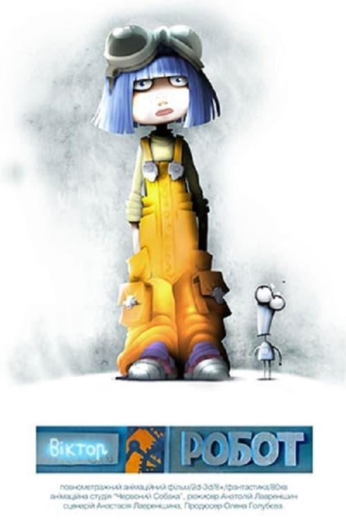 Victor_Robot (2021) Poster