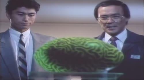 The Mobile Cop Jiban 1989 Streaming Online: Kidou Keiji Jiban – Episode Episode 6