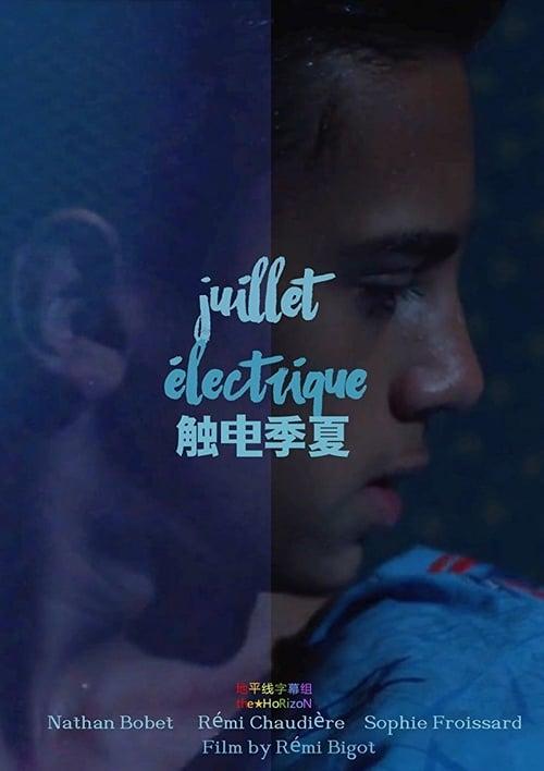 Juillet électrique (2014)