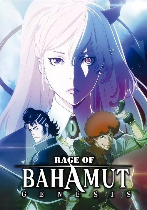 Rage of Bahamut-Azwaad Movie Database