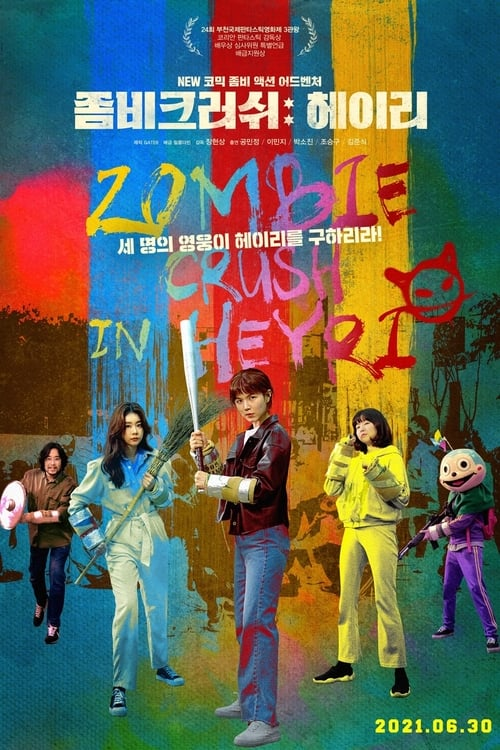 Zombie Crush in Heyri