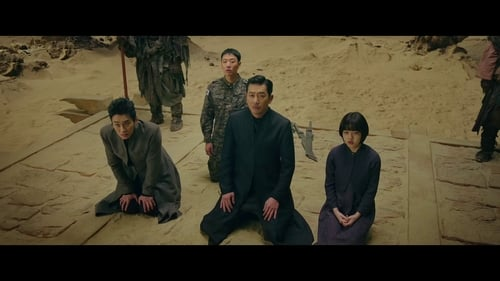 Along with the Gods: The Last 49 Days (2018)