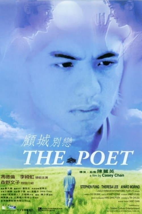 The Poet (1998)
