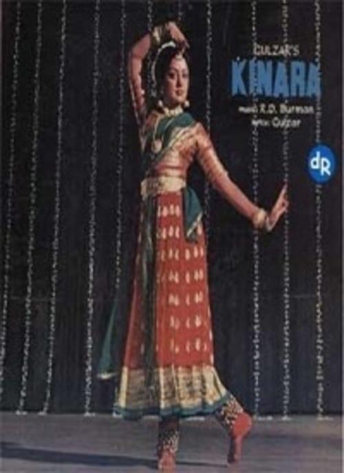 Kinara (1977)