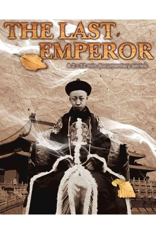 Assistir Puyi, the Last Emperor of China Online