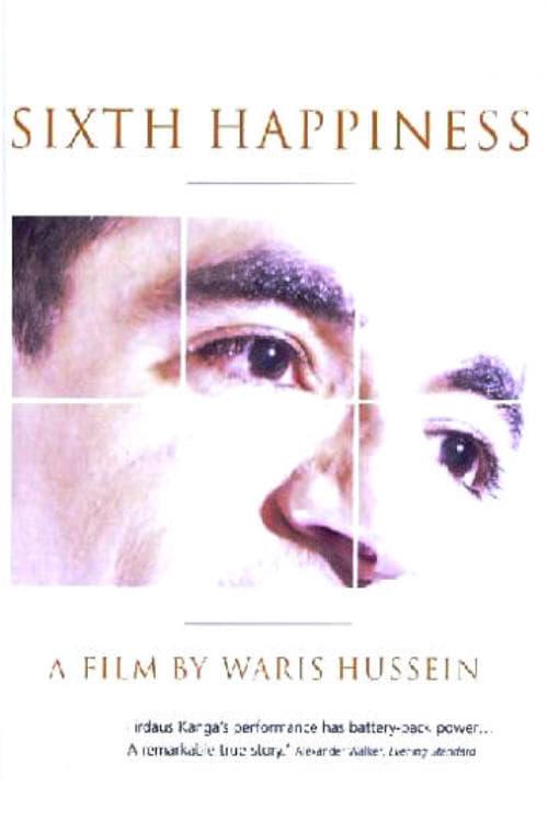 فيلم Sixth Happiness مدبلج بالعربية