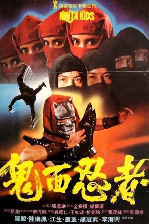 Filme Ninja Kids Com Legendas